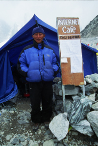 /images/tsering_everest.jpg