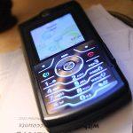 L'UE veut libéraliser les fréquences GSM