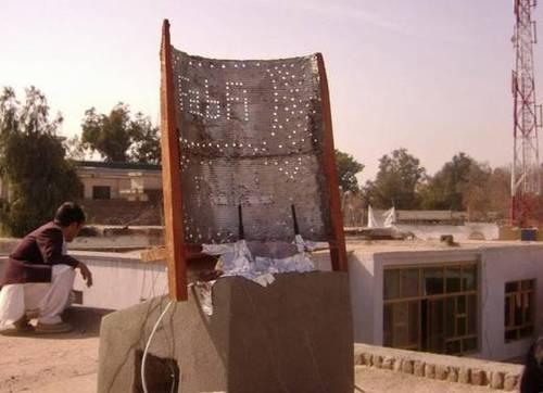 jalalabad.jpg